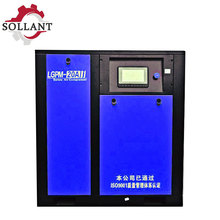 Air Compressor ,Screw Air Compressor,sollant7.5-37kw,Frequency conversion machine air compressor price mini compressor air compressor machine prices for sale