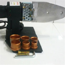 Hot Melter PPR20-32 Water Pipe Hot Melt Machine Manual Temperature Control Hot Melter Welder cheap
