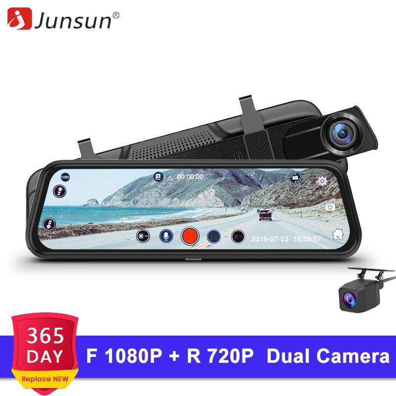 Jusnun H15 HD 2K Car Mirror Camera 2560*1440P  Stream RearView Mirror 10'' IPS  1080P Drive Video Auto Recorder Registrator