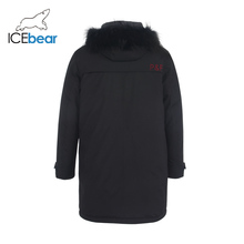 2019 New Men #8217 s Winter Coat Stylish Men #8217 s Down Jacket Hooded Coat Casual Man Brand Clothing MWY19860D cheap ICEbear REGULAR zipper Full Pockets Zippers Thick (Winter) Broadcloth Polyester White duck down NONE 100g-150g Solid 1 32