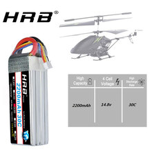 HRB lipo 4S 14,8 в 2200 мАч Lipo батарея 30C с xt60-t Deans T Разъем для RC автомобилей Вертолет Лодка Квадрокоптер танки дроны самолет
