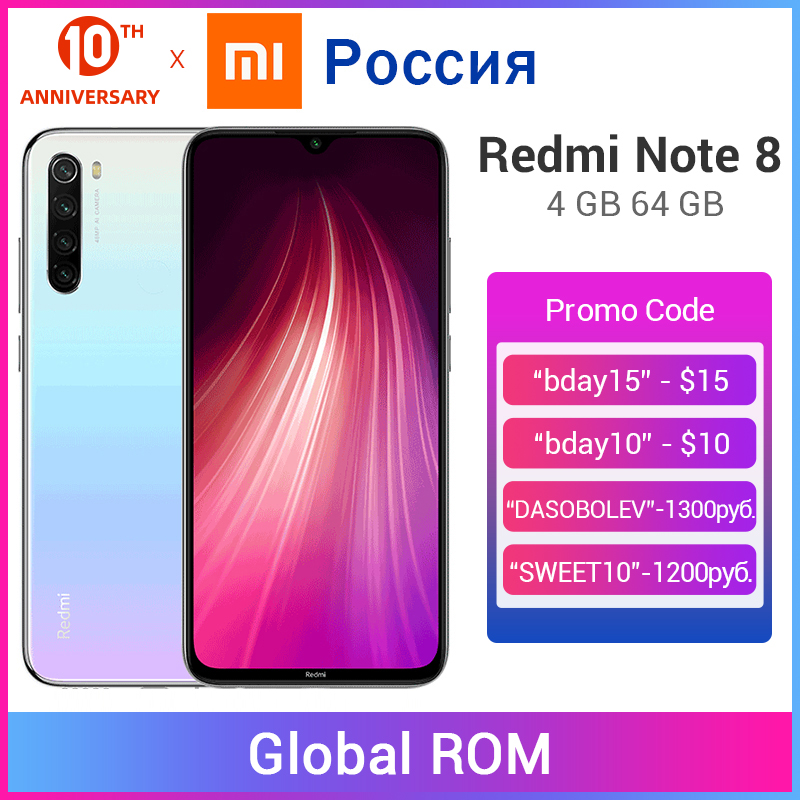 Xiaomi Redmi Note-8 4GB 64GB WCDMA/LTE/GSM Quick Charge 3.0 Octa Core Fingerprint Recognition title=