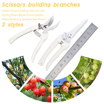 Stainless Steel Pruning Shears Garden Scissors 18cm Pruner Tree Cutter Garden Hand Pruner Secateurs Cutter Non-slip Cutting Tool garden tools scissors gardening stainless steel branch pruner cutter sharp bypass pruning shears wwo66