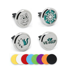 BOFEE Car Aromatherapy Diffusers Vent Clip Perfume Air Fresheners Stainless Steel Magnet Essential Oil Locket Jewelry Gift 30mm bofee stainless steel magnet car essential oil diffuser locket aromatherapy perfume oil locket vent clip jewelry gift 30mm