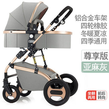 Charming high landscape baby stroller can sit reclining stroller lightweight folding shock absorber child baby stroller summer