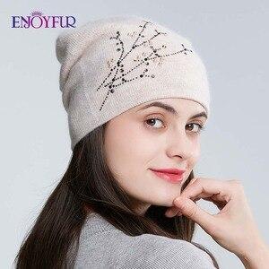 Image 3 - Réjouyfur bonnet tricoté en strass