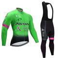 2019 Астана  Мужская велосипедная футболка с длинным рукавом  комплект MTB  одежда для велосипеда  Майо  Ropa Ciclismo Hombre  одежда для велосипеда 12D