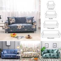 Чехол для дивана, растягивающиеся мебельные Чехлы, плед-чехол для дивана, упругие диванные диваны, чехлы для дивана, одноместный/двухместны...
