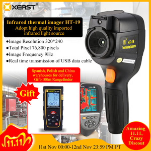 Image 1 - XEAST Professional Edition Handheld HT 19 Infrared Thermal Imager 320*240 HD detector 0.07 high sensitivity Free multimeter