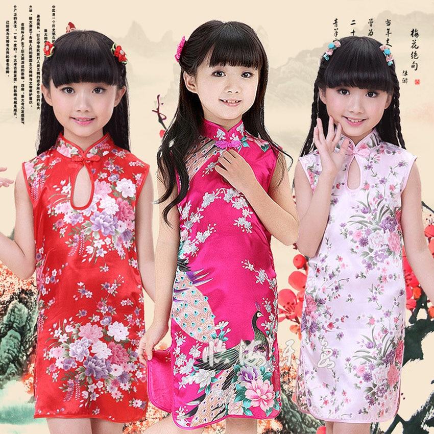 Kids Girls Cheongsams Dress Chinese Traditional Costumes Vintage Vestido Tang Suit Peacock Satin Kimono Split Dresses For Girls