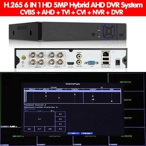 Image 5 - HD 5 IN 1 5MP AHD DVR NVR XVR CCTV 8Ch 1080P 4MP 5MP Hybrid Security DVR Recorder Camera Onvif RS485 Coaxial Control P2P Cloud