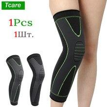 Tcare 1Pc pełna rękaw na nogę s długi kompresyjny rękaw na nogę kolana rękawy chronić nogi dla mężczyzny kobiety koszykówka zapalenie stawów kolarstwo Sport