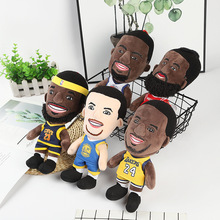 5 style basketball players superstar plush toys soft stuffed childrens gifts 25 cm WJ155