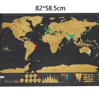 82x58.5cm black