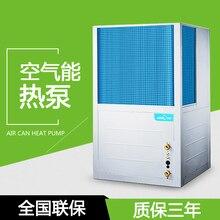 Midea тепловой насос с источником воздуха 3P подходит для обеспечения большого количества горячей воды на строительных площадках