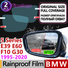 For BMW 5 Series E39 E60 F10 G30 Full Cover Anti Fog Film Rearview Mirror Rainproof Accessories 520i 525i 530i 535GT 520d M