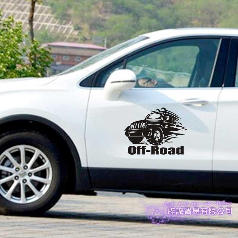 Autocollant de voiture hors route 4x4 SUV autocollant de véhicule classique voitures affiches vinyle stickers muraux Pegatina Parede décor Mural autocollant de voiture