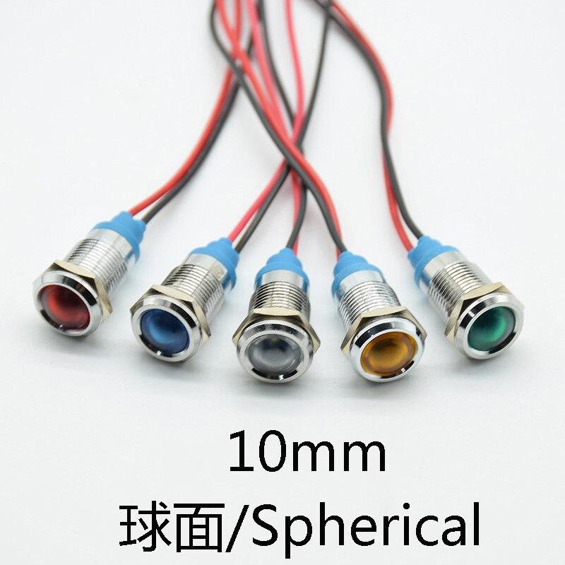 1pc 10mm Waterproof Warning LED Metal Indicator Pilot Light Signal Lamp 6V 12V 24V 220V Machine Car Boat Working PC Power Blue