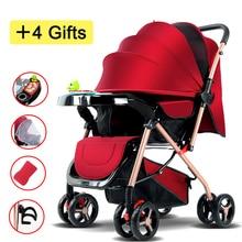 Роскошная детская коляска 2 в 1, большое колесо для зимы, складная детская коляска, детская коляска до 6 лет, прогулочная коляска
