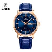 EBOHR موضة الأعمال تريند ساعة رجالية عادية مقاوم للماء حزام ساعة كوارتز 56300130-في ساعات الكوارتز من الساعات على