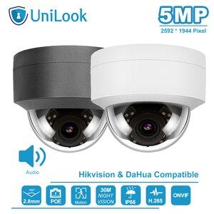 Unilook(Hikvision Compatible)