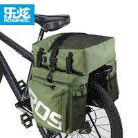 ROSWHEEL 14892 Bicicleta Roswheel Pacote Saco após Saco de Rack de Bicicleta de Montanha de Três em Um Tibete Linha Saco de Camelo|Cestos e bolsas p/ bicicleta| |  -