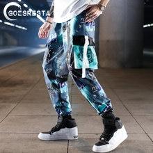 Брюки карго мужские градиентные в стиле хип хоп модные хлопковые