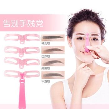 4Pcs/Set Eyebrow Stencils Reusable Eyebrow Shaping Defining Stencils DIY Eye Brow Drawing Guide Template Card Model Makeup Tool