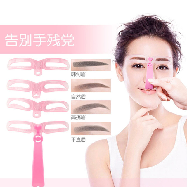 4Pcs/Set Eyebrow Stencils Reusable Eyebrow Shaping Defining Stencils DIY Eye Brow Drawing Guide Template Card Model Makeup Tool
