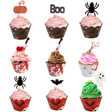 12sets Paper Cut Cupcake Wrappers Cake Cups Halloween Theme Party Supplies Kids cartoon animals Decorating
