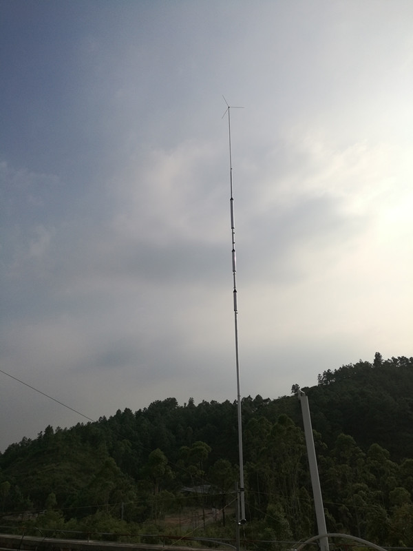 GP Short Wave 4 Band Upright Antenna 10/15/20/40M