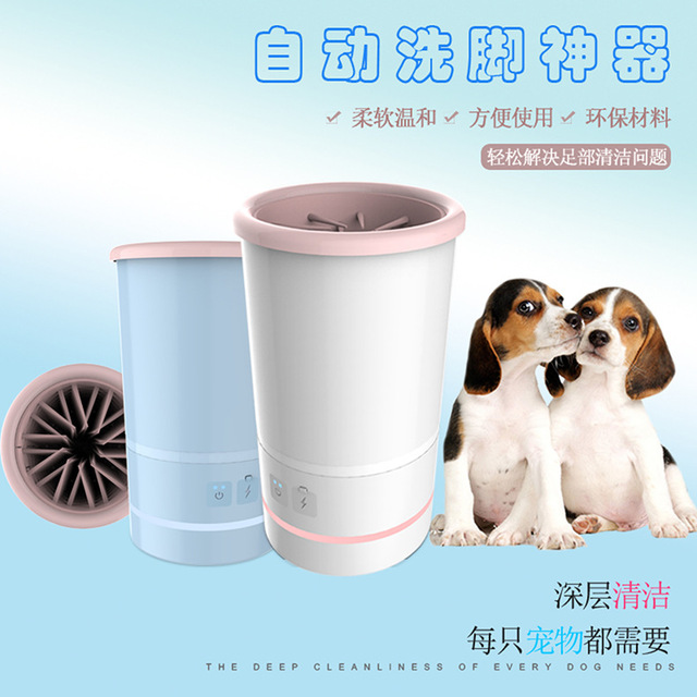 Automatic Paw Cleaner 3
