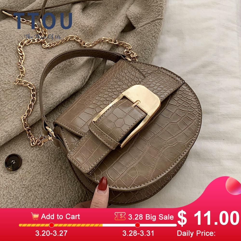2020 New Women's Bag Stone Pattern Shoulder Messenger Bag Ladies Bag Casual Saddle Bag Fashion Female Crossbody Bag Purse