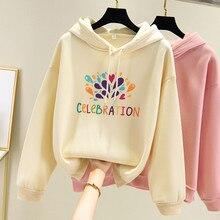 Sweet Style Hoodie Sweatshirt Long Sleeve Loose Pullover Tops 2019 Autumn Women Hooded Wear Sweatshirts Girl