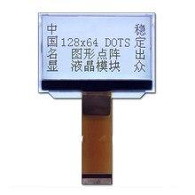 Lcd-bildschirm 2,4 zoll 12864 schwarz und weiß bildschirm grafik dot matrix ST7565R positive display und serial port