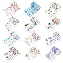 цены на DIY Pocket Book Tape Colorful Series Foundation 4 Volume Boxed Diary Sticker Paint Washi Tape 12 Random  в интернет-магазинах