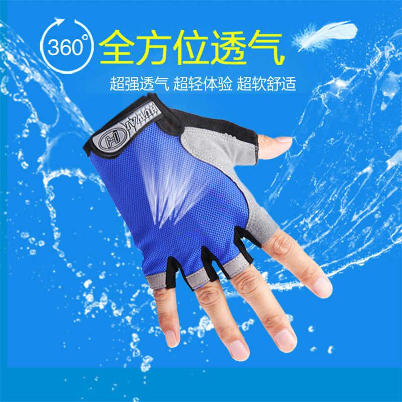 Esportes ao ar livre metade dedo luvas de gel homens mulheres ginásio fitness levantamento de peso workout jogging correndo exercício treinamento sem dedos