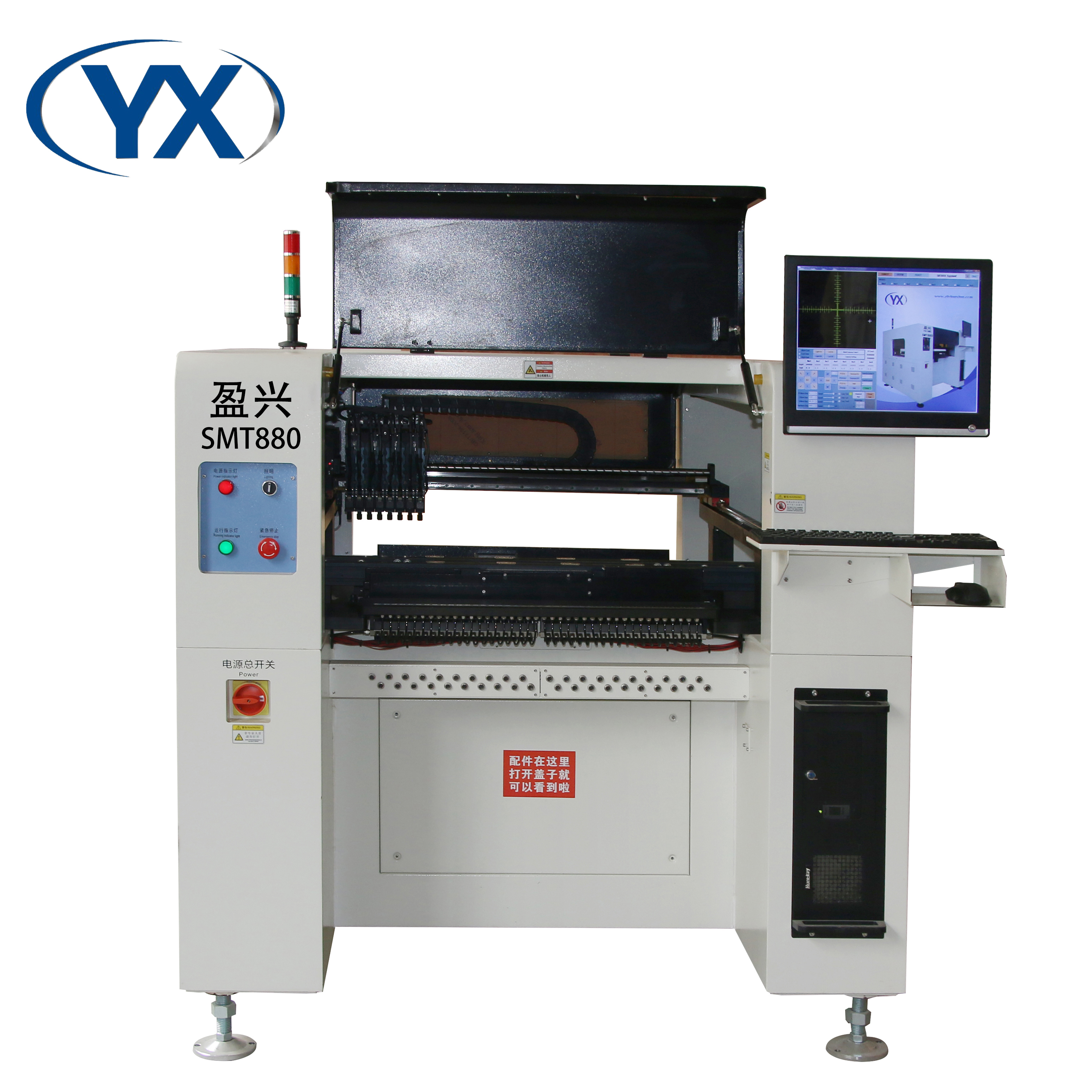 Vertical PCB Installation Pick Place Machine SMT880 Straight Guide Rail Three Stage Track