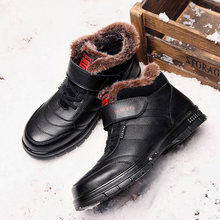 2019 Genuine Leather Winter Shoes Men Boots Casual Man Snow Boots Warm Fur Shoes Cold Winter Men Ankle Boots Male Shoes A1895(China)