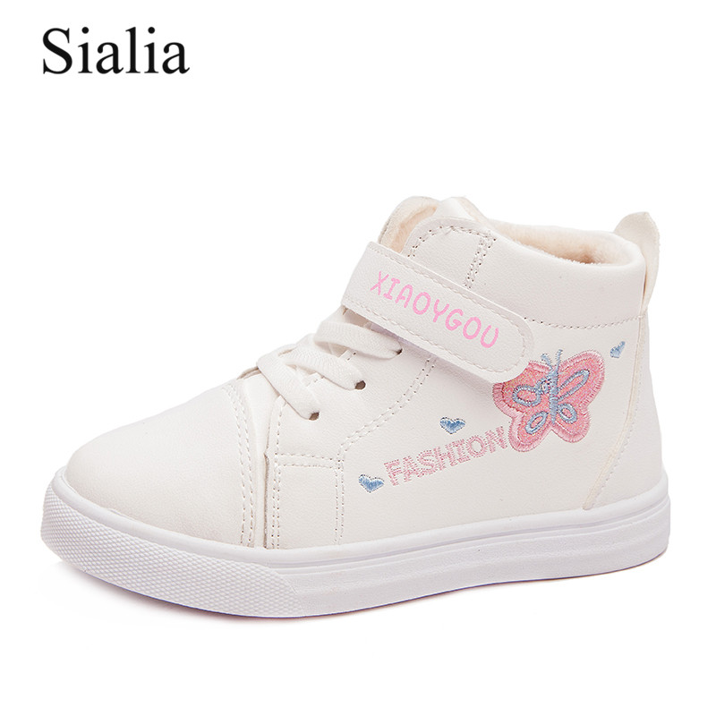 Sialia Winter Children Boots For Girls Snow Shoes Kids Boots Short Plush Lining Anti-slippery Fashion Bota Infantil Menina 2020