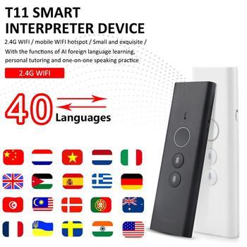 T11 インテリジェント愛翻訳スティック外国語英語学習機旅行ビジネス Wifi ポータブル翻訳機