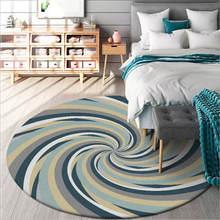 Новый коврик для спальни желтый серый круглый ковер с вихревым