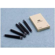 25 шт/лот jinhao 26 мм Калибр Универсальный сменный черный и