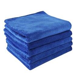 5PCS Car Wash Microfiber Towel Plush Drying Car Cleaning Fiber Towel Rag for Home Auto Clean Detailing Tool 30*30cm