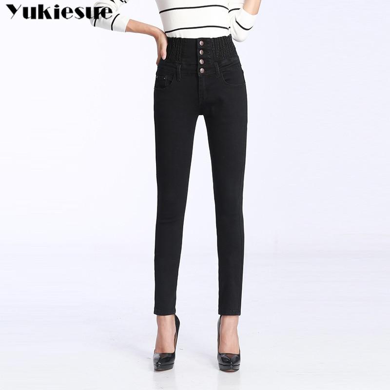 Womens Winter Jeans High Waist Skinny Pants Fleece Lined Elastic Waist Jeggings Casual Plus Size Jeans