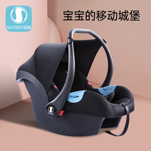 child safety seat 0 4 6 7 baby infant baby seat shuwei handcarry safety basket  car safety seat baby Bassinet Cradle Type Child Safety Seat Baby