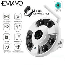 EVKVO -IP Camera 1.7mm Fisheye Lens 5MP 4MP Panoramic ONVIF Outdoor IP Camera Audio CCTV Xmeye Phone View DC12V/ POE 48V(China)