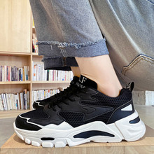 High quality couple shoes mesh fashion sneakers trendy shoes