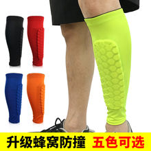 Мужские и женские Защитные носки для игры в футбол баскетбол