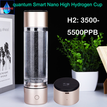English voice reminder Smart MRETOH Molecular Resonance 7.8HZ Nano high hydrogen rich generator quantum ionizer water bottle